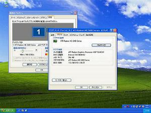 2400proagpdesktopw300