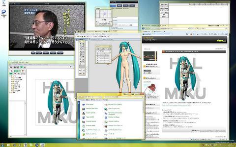 Desktop1w480