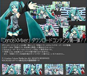 Dance_mixerw300_2