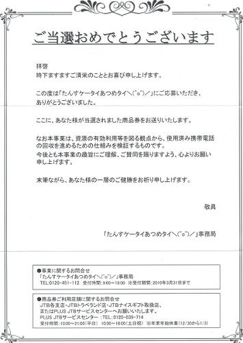 20080302_21