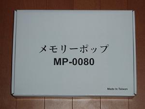 P2090008w300