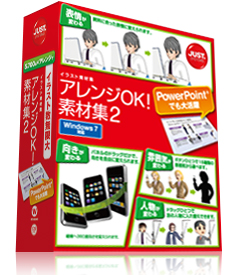 Home_product_img