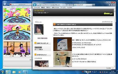 Desktopw400