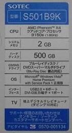 P5020003w400