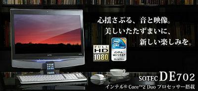 702w600w400
