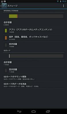 Screenshot_20150604192233v400