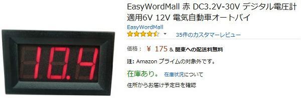 Dcvw600