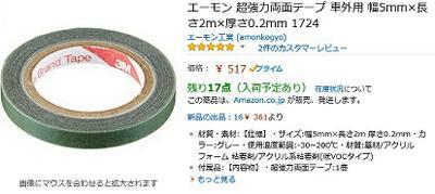 Tapew400