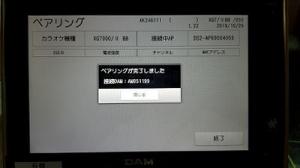 20200619_125743w400