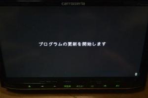 _dsc6421w400