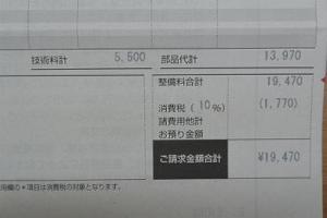 _dsc7058w400