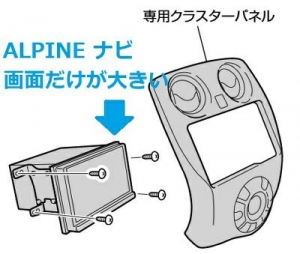 Alpinew400