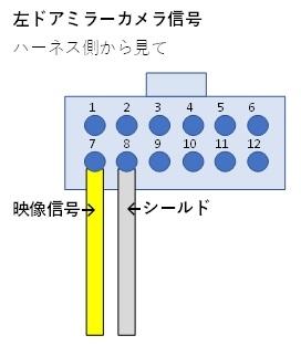 Cam_20200201151301