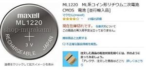 Ml1220w400_20200109160201