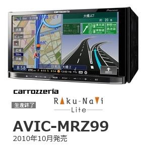Mrz99