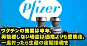 Phw400_20210822002201