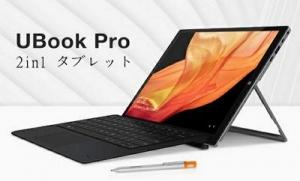 Ubook-prow400