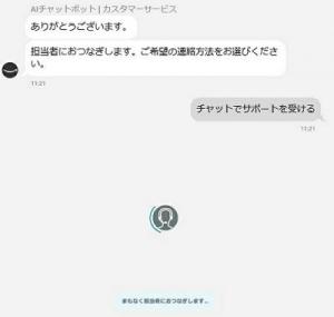 W400_20200421220101